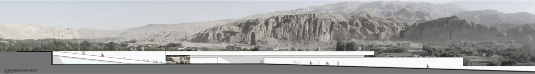 mgs-bamiyan-13-corte-paisagem